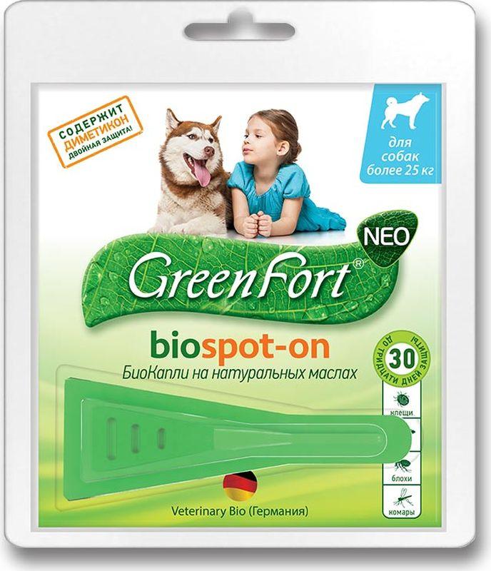 Био Капли GreenFort Neo для собак более 25 кг, от паразитов, 2,5 млG203GreenFort NEO – это эффективные средства для бережной защиты животных от эктопаразитов, созданные на основе натуральных масел и диметикона.Диметикон обездвиживает эктопаразитов, что приводит к их гибели в течение суток.Эфирные масла, входящие в состав, отпугивают эктопаразитов, а также снимают раздражение и зуд.Средства GreenFort NЕО:Новая усиленная формула! Репелленты + диметикон. Обеспечивает двойную защиту животных от эктопаразитов.Бережная защита. Безопасны для беременных и кормящих самок, детенышей, больных, выздоравливающих и склонных к аллергии животных.Защищают кошек, собак, кроликов и грызунов от иксодовых клещей, блох, вшей, власоедов, комаров, мух и слепней на срок до 90 дней.Составы разработаны фирмой Veterinary Bio (Германия).GreenFort neo БиоКапли - средство для бережной защиты собак от эктопаразитов (клещей, блох, власоедов, комаров, мух, слепней).Защитное действие продолжается до 1 месяца, в зависимости от условий содержания.Диметикон обездвиживает эктопаразитов, что приводит к их гибели в течение суток.Эфирные масла, входящие в состав, отпугивают эктопаразитов, а также снимают раздражение и зуд.В упаковке 1 тюбик-пипетка. Объем: 2,5 мл.