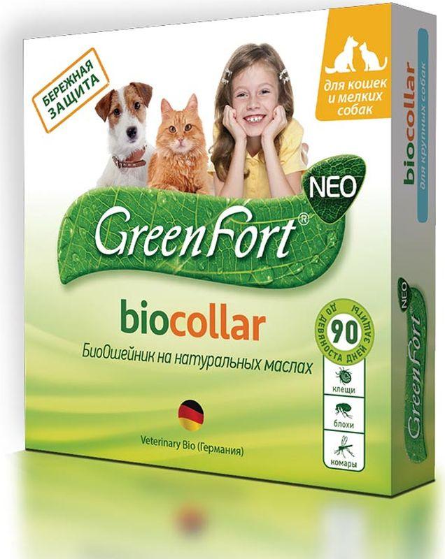 БиоОшейник GreenFort Neo для кошек и мелких собак, от паразитов, 40 смG204БиоОшейник GreenFort Neo – это эффективное средство защиты животных от эктопаразитов, созданное на основе натуральных масел.Эфирные масла, входящие в состав, отпугивают эктопаразитов, а также снимают раздражение и зуд.Ошейник предназначен для собак мелких пород и кошек. Безопасен для беременных и кормящих самок, детенышей, больных, выздоравливающих и склонных к аллергии животных. Защищает от иксодовых клещей, блох, вшей, власоедов, комаров, мух и слепней на срок до 90 дней.Состав разработан фирмой Veterinary Bio (Германия).Длина ошейника: 40 см. Товар сертифицирован.