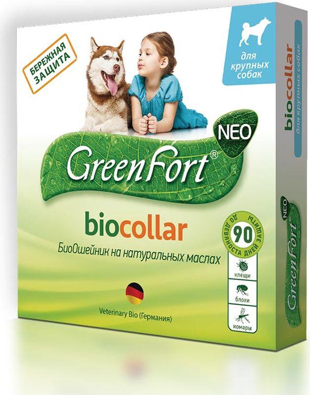 Био Ошейник GreenFort Neo для крупных собак, от паразитов, 75 смG206GreenFort NEO – это эффективные средства для бережной защиты животных от эктопаразитов, созданные на основе натуральных масел и диметикона.Эфирные масла, входящие в состав, отпугивают эктопаразитов, а также снимают раздражение и зуд.Бережная защита. Безопасны для беременных и кормящих самок, детенышей, больных, выздоравливающих и склонных к аллергии животных.Защищают кошек, собак, кроликов и грызунов от иксодовых клещей, блох, вшей, власоедов, комаров, мух и слепней на срок до 90 дней.Составы разработаны фирмой Veterinary Bio (Германия).GreenFort neo БиоОшейник - средство для бережной защиты собак от эктопаразитов (клещей, блох, власоедов, комаров, мух, слепней).Защитное действие продолжается до 3 месяцев.Эфирные масла, входящие в состав, отпугивают эктопаразитов, а также снимают раздражение и зуд.Цвет ошейника: зеленый.