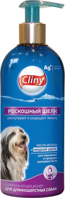 Шампунь-кондиционер Cliny Роскошный шелк для длинношерстных собак, 300 млK301Cliny Шампунь-кондиционер распутывающий для собак с длинной шерстью облегчает расчесывание, препятствует образованию колтунов и сокращает фазу линьки.Cliny Роскошный шелк Шампунь-кондиционер для собак:- распутывает и сокращает линьку;- разглаживает шерсть и придает шелковистость.