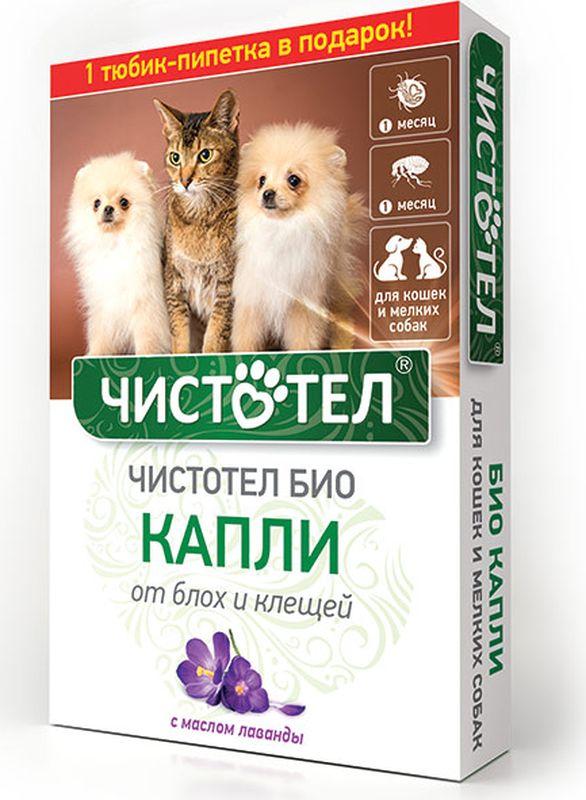 Капли Чистотел Био, с лавандой, для кошек и мелких собак, от паразитов, 2 х 1 млC511Чистотел БИО -Репелленты на натуральной основе. Средство Чистотел Био Капли обладает защитным действием в отношении эктопаразитов собак и кошек (блохи, вши, власоеды, комары, мухи, слепни, иксодовые клещи). Защитное действие продолжается 1 месяц.Средство Чистотел Био Капли предназначено для применения взрослым кошкам и собакам, котятам и щенкам с 4-недельного возраста путем капельного нанесения на сухую неповрежденную кожу. Держа пипетку вертикально, отломите верхний конец пипетки. Раздвинув шерсть, нанесите препарат на кожу животного в двух-трех местах, недоступные для слизывания – в области шеи, у основания черепа или между лопатками. Следите за тем, чтобы препарат не оставался внутри пипетки.