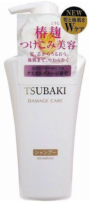 Shiseido Tsubaki Damage Care Шампунь для поврежденных волос с маслом камели, 500 мл1307Шампунь для ухода за сухими, секущимися волосами. Содержит удивительное по свойствам масло камелии. Шампунь обогащён витаминами С и группы В, которые восстанавливают структуру волос и придают им силу и блеск. Восстанавливает внутреннюю структуру повреждённых волос, компенсирует потерю естественной влаги, препятствует появлению секущихся кончиков, повышает прочность и эластичность. Обладает мягким ароматом листьев камелии.