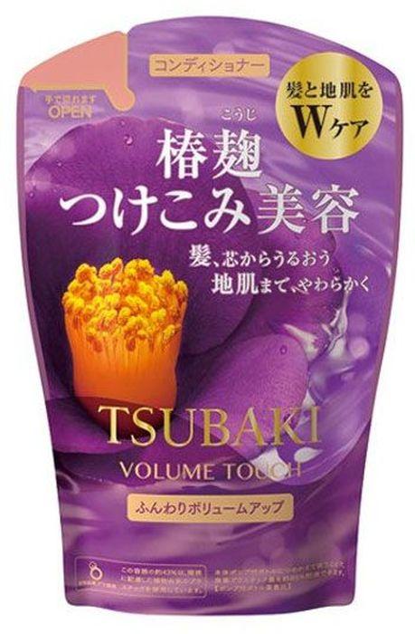 Shiseido Tsubaki Volume Touch Кондиционер для волос для придания объема с маслом камелии, 380 мл1301Кондиционер содержит удивительное по свойствам масло камелии, обогащён витаминами С и группы В, которые восстанавливают структуру волос и придают им силу и блеск. Таурин придает энергию и жизненную силу волосам, восстанавливает внутренние связи волоса. Благодаря этому в результате применения кондиционера у Вас упругие и эластичные волосы, с большей пышностью и объемом. Кондиционер обладает антистатическим действием, предохраняет волосы, обеспечивает легкость при расчёсывании. Обладает мягким ароматом листьев камелии.