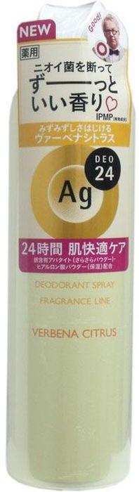 Shiseido Ag Deo24 Спрей-дезодорант-антиперспирант с ионами серебра с ароматом вербены и цитрусов, 142 г4072032В составе дезодоранта содержится новейшее сочетание порошка и жидкости, которое позволяет ему плотно ложиться на кожу. Высыхает сразу же после нанесения, не оставляя ни малейшего ощущения липкости. Благодаря апатиту, содержащему ионы серебра, блокирует размножение бактерий, исключая появление неприятного запаха пота. Создает эффект «впитывающей ткани», благодаря содержанию в составе дезодоранта квасцов, абсорбирующих пот. Дезодорант блокирует потоотделение, делает кожу подмышек сухой, мягкой и гладкой, не оставляет белых следов. Обеспечивает ощущение свежести и комфорта в течение всего дня. Обладает приятным сочетанием аромата вербены и цитруса.