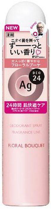Shiseido Ag Deo24 Спрей дезодорант-антиперспирант с ионами серебра с ароматом цветов, 40 г444076В составе дезодоранта содержится новейшее сочетание порошка и жидкости, которое позволяет ему плотно ложиться на кожу. Высыхает сразу же после нанесения, не оставляя ни малейшего ощущения липкости. Благодаря апатиту, содержащему ионы серебра, блокирует размножение бактерий, исключая появление неприятного запаха пота. Создает эффект «впитывающей ткани», благодаря содержанию в составе дезодоранта квасцов, абсорбирующих пот. Дезодорант блокирует потоотделение, делает кожу подмышек сухой, мягкой и гладкой, не оставляет белых следов. Обеспечивает ощущение свежести и комфорта в течение всего дня. Обладает приятным цветочным ароматом.