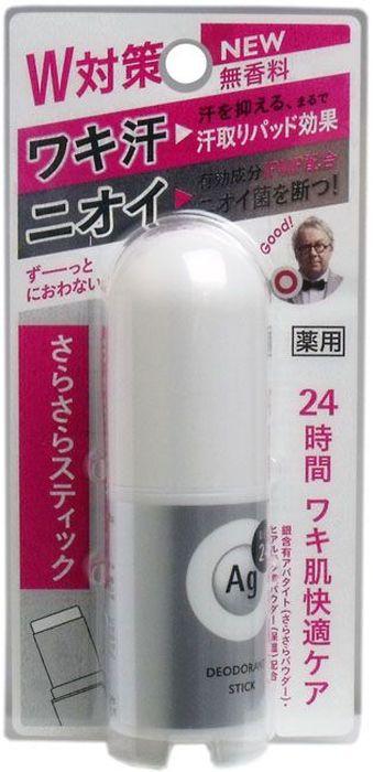 Shiseido Ag Deo24 Стик дезодорант-антиперспирант с ионами серебра без запаха, 20 гMFM-3101Дезодорант-антиперспирант в форме стика надежно предотвращает появление пота и неприятного запаха. Хлоргидрат алюминия препятствует потоотделению, а благодаря апатиту, содержащему ионы серебра уничтожаются бактерии, вызывающие неприятный запах. Гиалуроновая кислота способствует естественному увлажнению кожи. Дезодорант мягкий и комфортный в нанесении, не раздражает кожу, не закупоривает поры. Не имеет запаха, благодаря чему не перебивает аромат вашего парфюма. Сохраняет действие в течение всего дня.