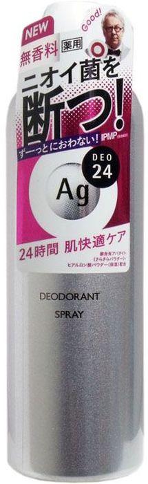 Shiseido Ag Deo24 Спрей дезодорант-антиперспирант с ионами серебра без запаха, 180 гМ170/932В составе дезодоранта содержится новейшее сочетание порошка и жидкости, которое позволяет ему плотно ложиться на кожу. Высыхает сразу же после нанесения, не оставляя ни малейшего ощущения липкости. Благодаря апатиту, содержащему ионы серебра, блокирует размножение бактерий, исключая появление неприятного запаха пота. Создает эффект «впитывающей ткани», благодаря содержанию в составе дезодоранта квасцов, абсорбирующих пот. Дезодорант блокирует потоотделение, делает кожу подмышек сухой, мягкой и гладкой, не оставляет белых следов. Обеспечивает ощущение свежести и комфорта в течение всего дня. Не имеет запаха, благодаря чему не перебивает аромат вашего парфюма.