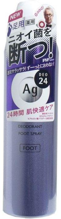 Shiseido Ag Deo24 Спрей дезодорант-антиперспирант для ног с ионами серебра без запаха, 142 г4109103В составе дезодоранта содержится новейшее сочетание порошка и жидкости, которое позволяет ему плотно ложиться на кожу. Высыхает сразу же после нанесения, не оставляя ни малейшего ощущения липкости. Благодаря апатиту, содержащему ионы серебра, блокирует размножение бактерий, исключая появление неприятного запаха пота. Создает эффект «впитывающей ткани», благодаря содержанию в составе дезодоранта квасцов, абсорбирующих пот. Дезодорант блокирует потоотделение, делает кожу ног сухой, мягкой и гладкой, Обеспечивает ощущение свежести и комфорта в течение всего дня.