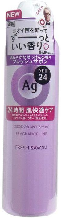 Shiseido Ag Deo24 Спрей дезодорант-антиперспирант с ионами серебра с ароматом свежести, 142 гDZ(5)-SIBВ составе дезодоранта содержится новейшее сочетание порошка и жидкости, которое позволяет ему плотно ложиться на кожу. Высыхает сразу же после нанесения, не оставляя ни малейшего ощущения липкости. Благодаря апатиту, содержащему ионы серебра, блокирует размножение бактерий, исключая появление неприятного запаха пота. Создает эффект «впитывающей ткани», благодаря содержанию в составе дезодоранта квасцов, абсорбирующих пот. Дезодорант блокирует потоотделение, делает кожу подмышек сухой, мягкой и гладкой, не оставляет белых следов. Обеспечивает ощущение свежести и комфорта в течение всего дня. Обладает нежным ароматом свежести.