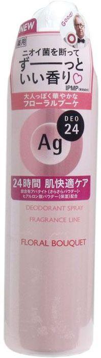 Shiseido Ag Deo24 Спрей дезодорант-антиперспирант с ионами серебра с ароматом цветов, 142 гMSS 5562weis 2 in 1В составе дезодоранта содержится новейшее сочетание порошка и жидкости, которое позволяет ему плотно ложиться на кожу. Высыхает сразу же после нанесения, не оставляя ни малейшего ощущения липкости. Благодаря апатиту, содержащему ионы серебра, блокирует размножение бактерий, исключая появление неприятного запаха пота. Создает эффект «впитывающей ткани», благодаря содержанию в составе дезодоранта квасцов, абсорбирующих пот. Дезодорант блокирует потоотделение, делает кожу подмышек сухой, мягкой и гладкой, не оставляет белых следов. Обеспечивает ощущение свежести и комфорта в течение всего дня. Обладает приятным цветочным ароматом.