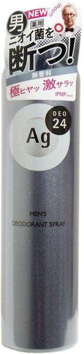 Shiseido Ag Deo24 Мужской спрей дезодорант-антиперспирант с ионами серебра без запаха, 100 г444069Дезодорант от Shiseido - это уверенная защита для мужчин. Надежно предотвращает появление пота и неприятного запаха. В составе дезодоранта содержится новейшее сочетание порошка и жидкости, которое позволяет ему плотно ложиться на кожу. Высыхает сразу же после нанесения, не оставляя ни малейшего ощущения липкости. Благодаря апатиту, содержащему ионы серебра, блокирует размножение бактерий, исключая появление неприятного запаха пота. Создает эффект «впитывающей ткани», благодаря содержанию в составе дезодоранта квасцов, абсорбирующих пот. Дезодорант блокирует потоотделение, делает кожу подмышек сухой, не оставляет белых следов. Обеспечивает ощущение свежести и комфорта в течение всего дня.
