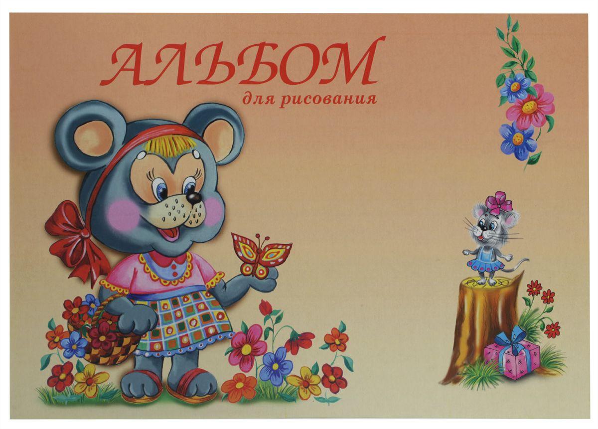 Ульяновский Дом печати Альбом для рисования 12 листовА-064