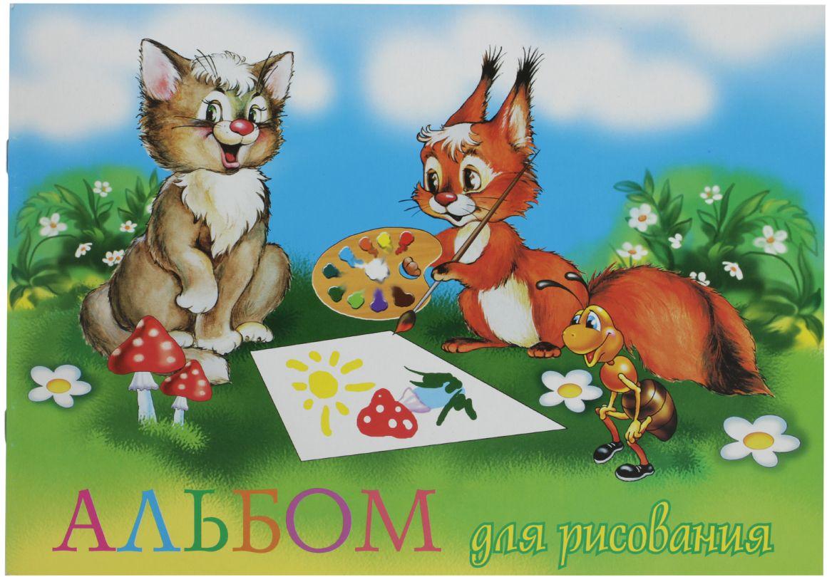 Ульяновский Дом печати Альбом для рисования 16 листовА-011