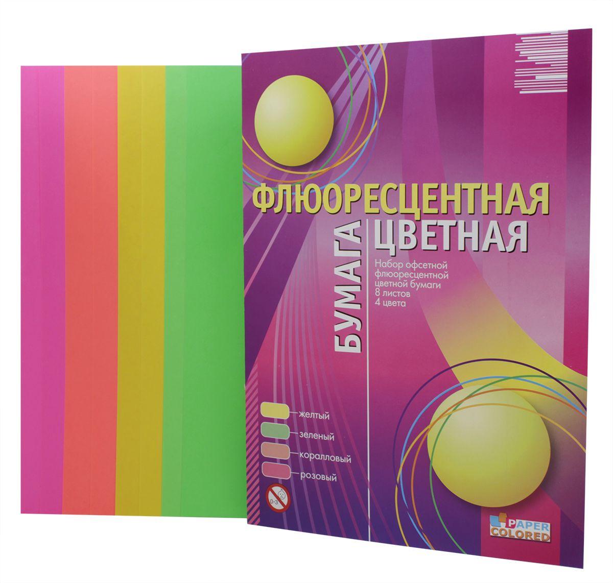 Бриз Бумага цветная флуоресцентная 8 листов 4 цвета1124-500Флуоресцентнаяцветная бумага Бриз формата А4 для создания альбомов, фоторамок, открыток и прочего, собственными руками. Позволит вашему ребенку совершенствовать свои творческие навыки и приобретать творческий подход к решению некоторых задач. Структура бумаги позволяет разрисовывать поверхность на свой вкус. Такой набор бумаги прекрасное решение для начальной школы.