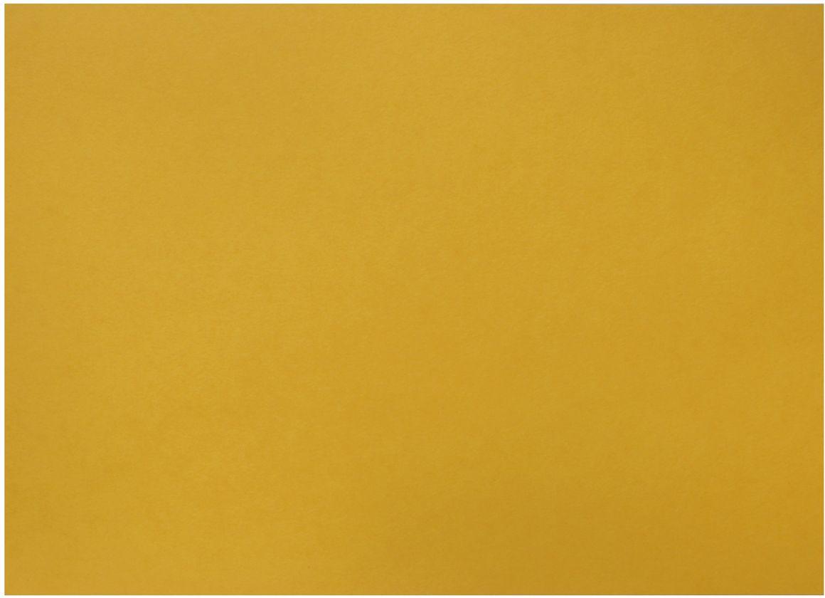 Палаццо Картон цветной 50 листов цвет желтыйКЦ А4 жел.