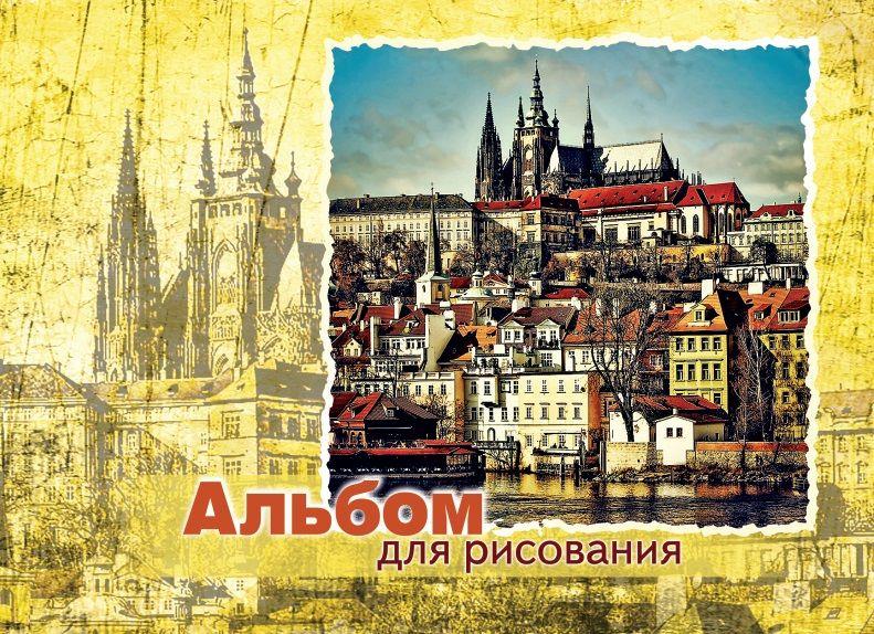 Ульяновский Дом печати Альбом для рисования 32 листа А-132А-132