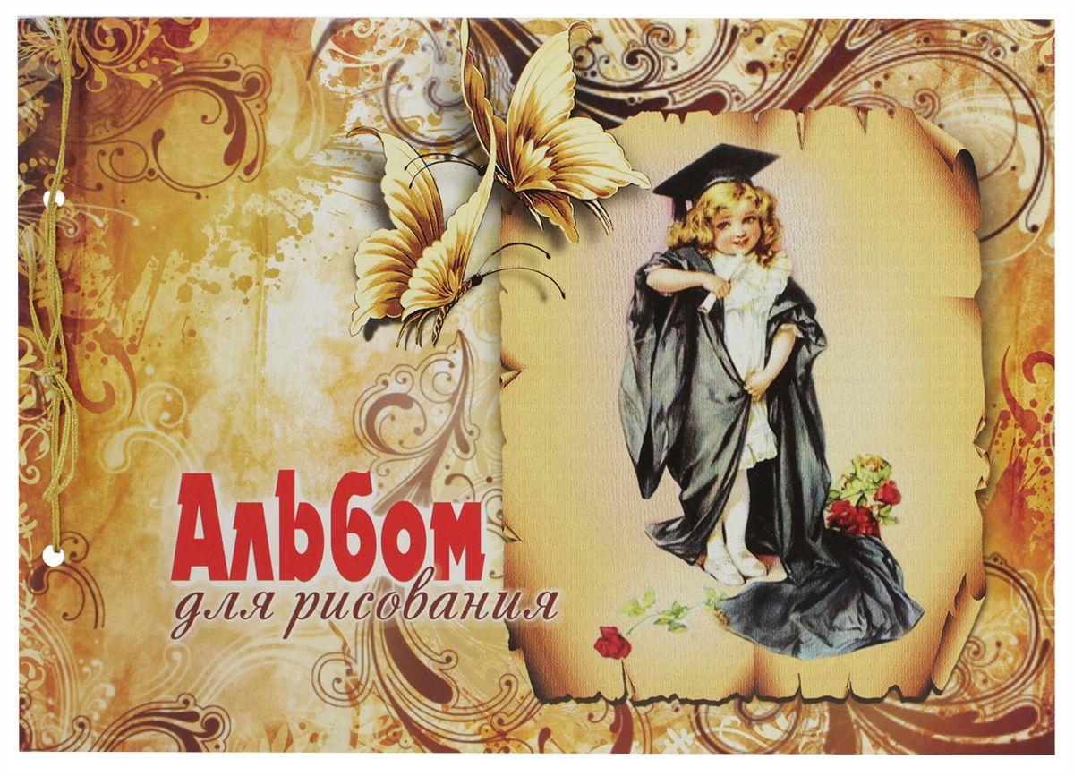 Ульяновский Дом печати Альбом для рисования 32 листа А-133А-133