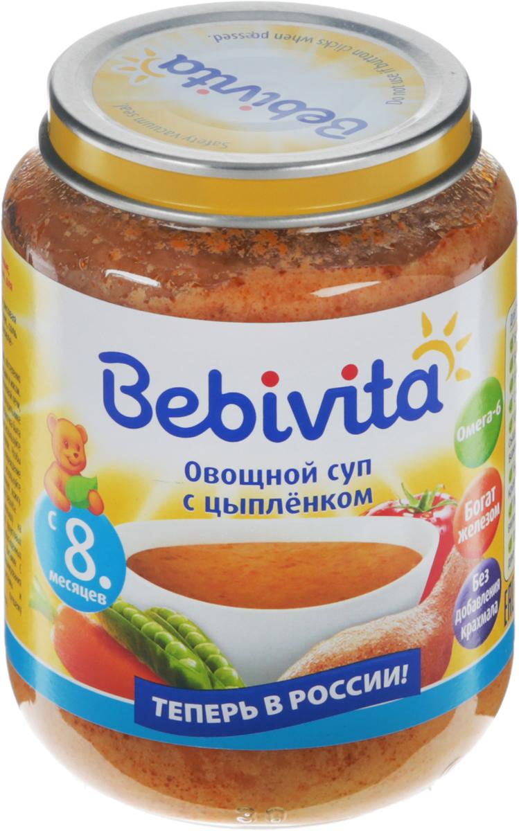 Bebivita овощной суп с цыпленком, с 8 месяцев, 190 г9007253103497Bebivita Овощной суп с цыпленком - это растительно-мясные консервы, обогащенные полезными для малыша микроэлементами, такими как железо, йод и жирные кислоты Омега-6. Они предназначены для питания малышей с 8 месяцев, имеют пюреобразную структуру, дополненную небольшими кусочками для развития жевательных навыков. Особое сочетание самых свежих и полезных овощей с аппетитным цыплёнком обеспечивает приятный вкус, который обязательно понравится малышу.Уважаемые клиенты! Обращаем ваше внимание, что полный перечень состава продукта представлен на дополнительном изображении.