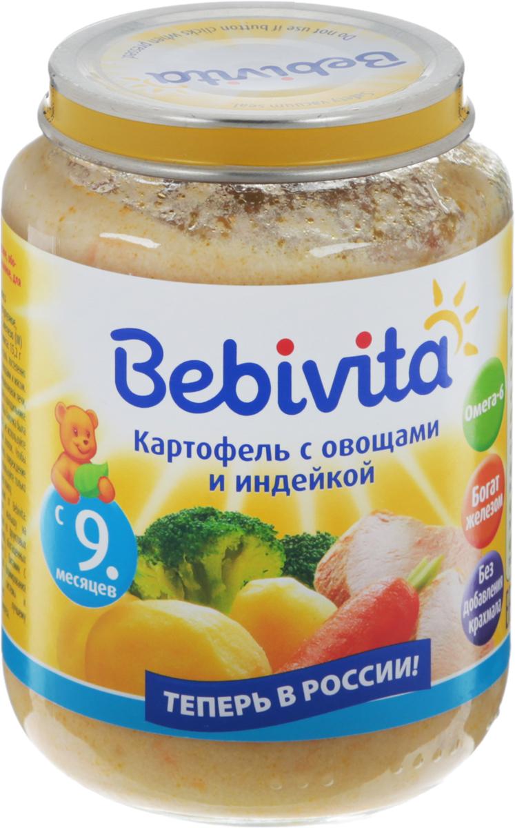Bebivita пюре картофель с овощами и индейкой, с 9 месяцев, 190 г9007253101967Пюре Bebivita Картофель с овощами и индейкой - для маленьких гурманов с 9 месяцев. Для детей постарше Bebivita специально выпускает пюре с кусочками продуктов, благодаря которым ребенок постепенно привыкает к более твердой пище и развивает жевательные навыки. Основу пюре составляет морковь, картофель, мясо индейки, брокколи и кукурузное масло.Морковь богата бета-каротином, йодом, солями кальция, фосфора, железа, а также эфирные маслами и фитонцидами. Морковь способствует улучшению состояния кожных покровов, слизистых оболочек и зрения. Ее используют при заболеваниях сердечно-сосудистой системы, печени и почек, при стрессе и малокровии. Картофель, богатый растительным белком и углеводами, является главным поставщиком энергии. Также в его состав входят витамины С, В1,В2,В6,РР, К и различные минеральные вещества. Брокколи содержит железо и кальций, а морковка богата витаминами А, Е и D. Нежное мясо индейки, входящее в состав пюре Bebivita, легко усваивается и не вызывает аллергии. Индейка богата фосфором, йодом и натрием. Сочетаясь с разными ингредиентами, индейка придает пюре яркий насыщенный вкус.Уважаемые клиенты! Обращаем ваше внимание, что полный перечень состава продукта представлен на дополнительном изображении.