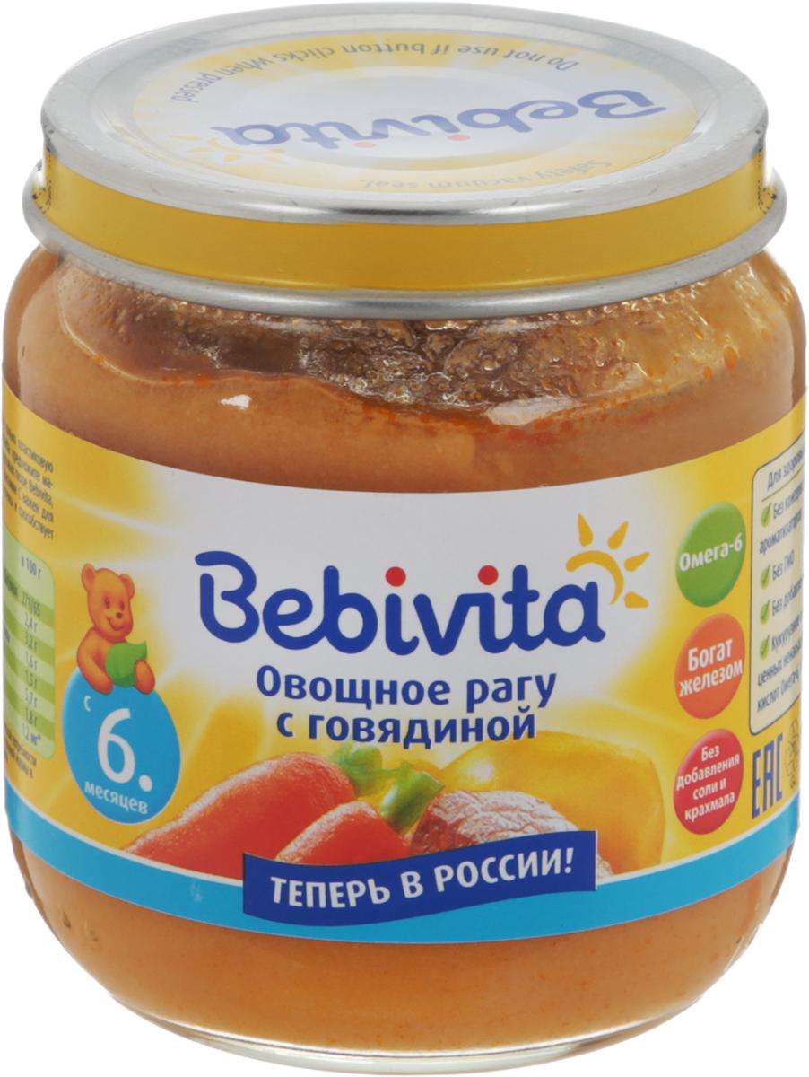 Bebivita пюре овощное рагу с говядиной, с 6 месяцев, 100 г0120710Пюре Bebivita Овощное рагу с говядиной рекомендуется детям с 6 месяцев в качестве прикорма или полноценного блюда.Основу пюре составляют морковь, картофель, говядина и кукурузное масло. Морковь богата бета-каротином, йодом, солями кальция, фосфора, железа, а также эфирными маслами и фитонцидами. В ней содержатся витамины К, С, РР, B1, B2, В6. Морковь способствует улучшению состояния кожных покровов, слизистых оболочек и зрения. Ее используют при заболеваниях сердечно-сосудистой системы, печени и почек, при стрессе и малокровии. Картофель в большом количестве содержит углеводы, необходимые растущему организму в качестве основного источника энергии. Белок картофеля очень хорошо усваивается организмом. Магний необходим для формирования костной ткани, нормализует возбудимость нервной системы, оказывает влияние на активность ряда ферментов, благотворно воздействует на работу детского желудка и кишечника.Уважаемые клиенты! Обращаем ваше внимание, что полный перечень состава продукта представлен на дополнительном изображении.