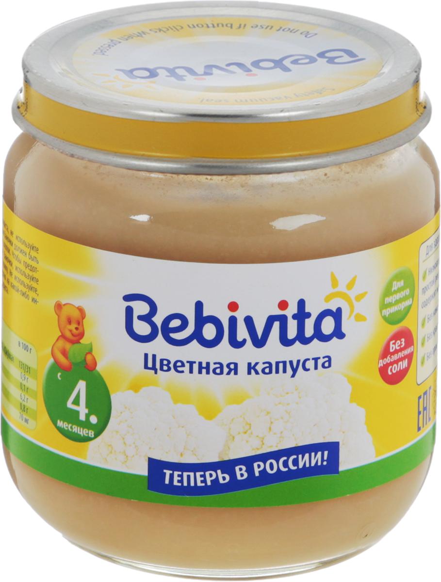 Bebivita пюре цветная капуста, с 4 месяцев, 100 г9062300133315Пюре Bebivita Цветная капуста рекомендуется детям с 4 месяцев в качестве овощного прикорма, а для детей постарше как овощной гарнир.По содержанию питательных веществ и вкусовым качествам цветная капуста превосходит все другие виды капусты. В ней содержится в 1,5 раза больше белков, в 2-3 раза больше аскорбиновой кислоты, чем в белокочанной капусте. Цветная капуста богата пектиновыми веществами, фолиевой и пантотеновой кислотой, лимонной и яблочной кислотой, солями кальция, магния и фосфора. Кроме того, в цветной капусте имеется повышенное содержание витаминов А, В1, В2, В6, РР. В головках капусты присутствуют натрий, калий, фосфор, кальций, железо, магний, а также полноценные по аминокислотному составу белки. Цветная капуста допускает мягкую термическую обработку и особенно полезна в детском питании.Уважаемые клиенты! Обращаем ваше внимание, что полный перечень состава продукта представлен на дополнительном изображении.