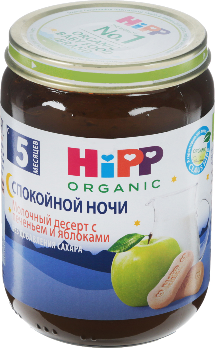 Hipp пюре Спокойной ночи, молочный десерт с печеньем и яблоками, с 5 месяцев, 190 г23600081702101Пюре Hipp Спокойной ночи рекомендуется в качестве питательного ужина для детей от 5 месяцев. Продукт полностью готов к употреблению. Десерт можно употреблять в пищу как в холодном, так и в теплом виде. В состав входят кальций и витамины В1, A, D.Уважаемые клиенты! Обращаем ваше внимание, что полный перечень состава продукта представлен на дополнительном изображении.