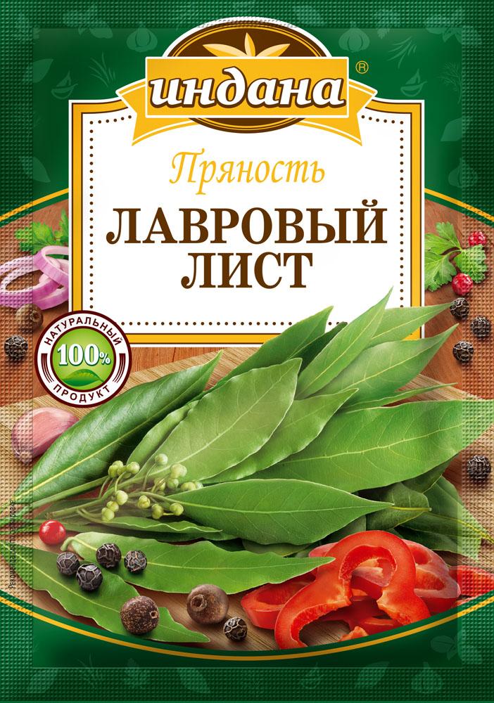 100% натуральный продукт - не содержит усилителей вкуса, консервантов, красителей и других пищевых добавок