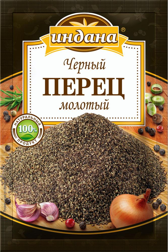 Индана перец черный молотый, 15 г00000041086100% натуральный продукт - не содержит усилителей вкуса, консервантов, красителей и других пищевых добавок