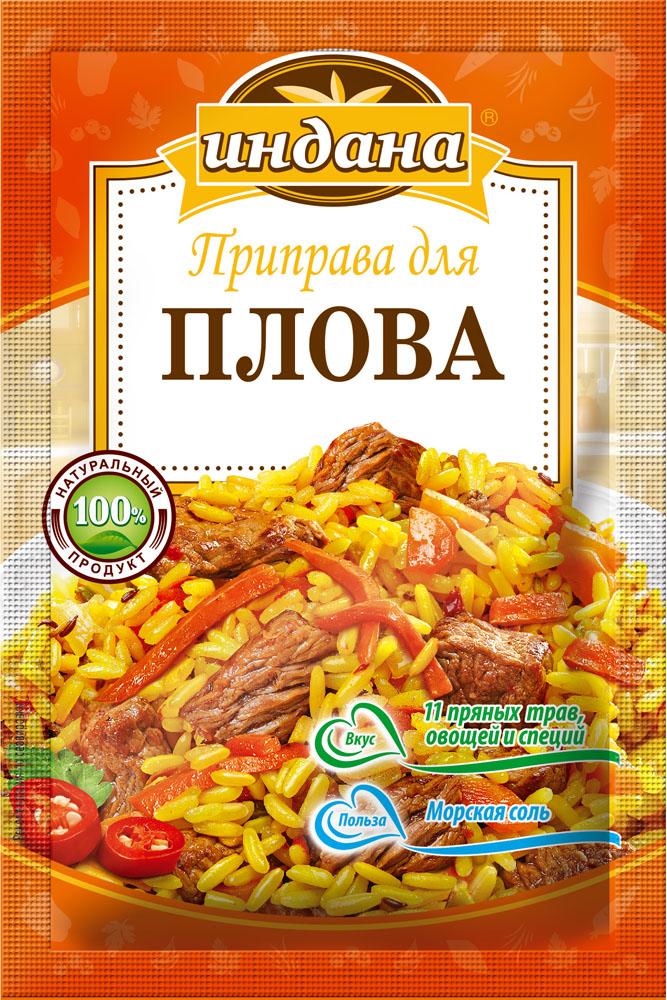 Индана приправа для плова, 15 г00000041202100% натуральный продукт - не содержит усилителей вкуса, консервантов, красителей и других пищевых добавок