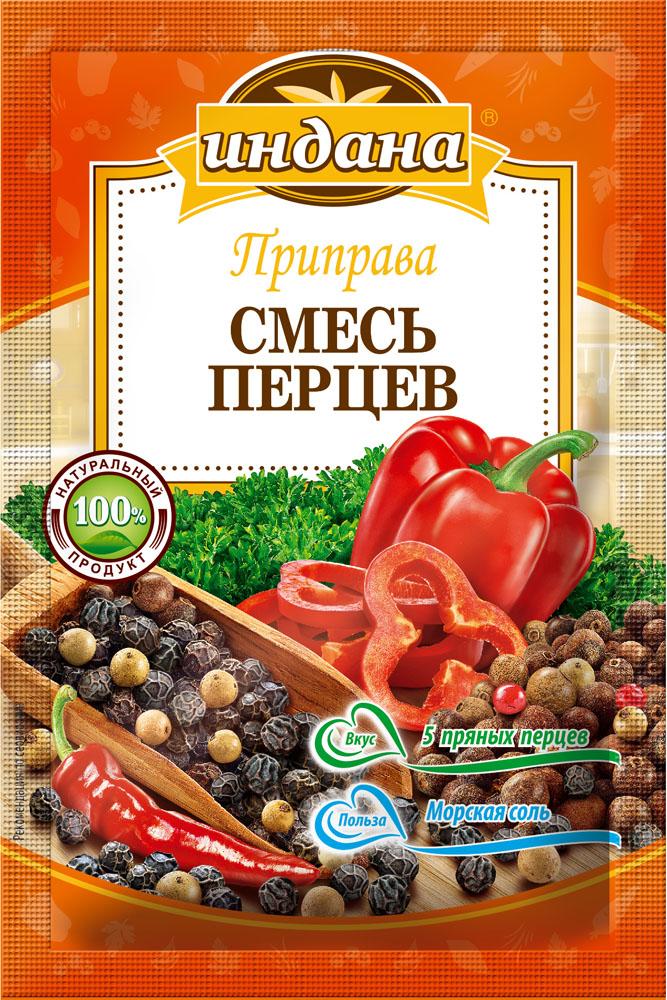 Индана приправа смесь перцев, 15 г00000040297100% натуральный продукт - не содержит усилителей вкуса, консервантов, красителей и других пищевых добавок