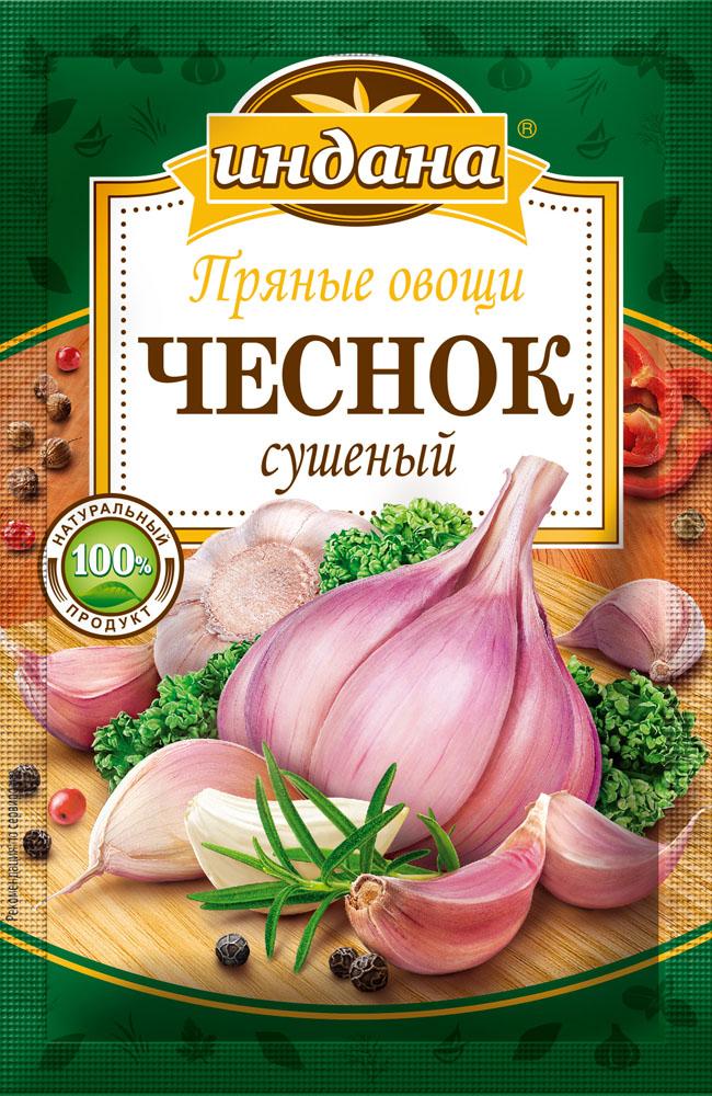 Индана чеснок сушеной, 15 г00000040479100% натуральный продукт - не содержит усилителей вкуса, консервантов, красителей и других пищевых добавок