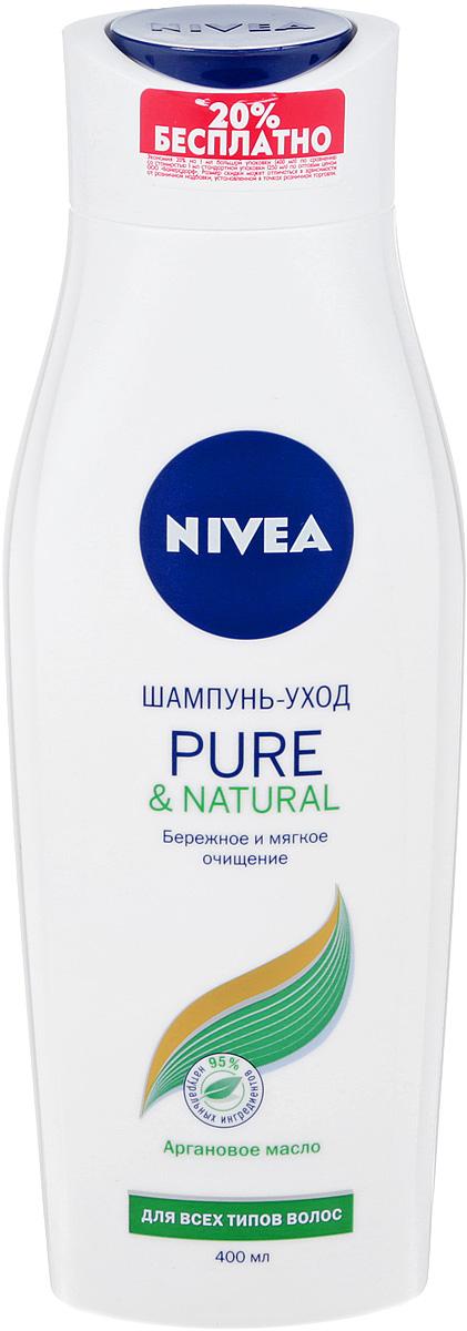 NIVEA Шампунь Pure & Natural 400 млAC-2233_серыйПОЧУВСТВУЙТЕ ЗАБОТУ О ВАШИХ ВОЛОСАХ! С обновленной линейкой средств по уходу за волосами от NIVEA Ваши волосы выглядят красивыми и здоровыми, и к ним приятно прикасаться. Для всех типов волос.Как это работаетВы хотите, чтобы сама природа позаботилась о Ваших волосах? Шампунь PURE&NATURAL с Аргановым маслом и Алоэ Вера: •содержит 95% натуральных ингредиентов•не содержит силиконов, парабенов и красителей•бережно очищает волосы, не утяжеляя их•подходит для всех типов волос Аргановое масло является богатым источником полиненасыщенных жирных кислот и витамина Е, концентрация которого в нем выше, чем в оливковом, в 3 раза. Аргановое масло укрепляет и питает волосы, восстанавливая структуру и предотвращая сечение кончиков. Алоэ Вера обладает уникальной способностью впитывать и удерживать влагу. Экстракт Алоэ Вера глубоко увлажняет и как бы запечатывает влагу в структуре волоса, делая его плотнее, не утяжеляя при этом волосы. НАТУРАЛЬНАЯ ЗАБОТА О ВОЛОСАХ.Уважаемые клиенты!Обращаем ваше внимание на возможные изменения в дизайне упаковки. Качественные характеристики товара остаются неизменными. Поставка осуществляется в зависимости от наличия на складе.