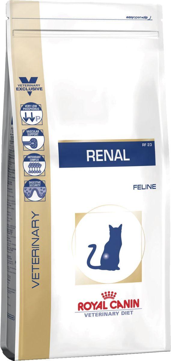 Корм сухой Royal Canin Vet Renal feline RF23, для взрослых кошек с хронической почечной недостаточностью, 2 кг23775ИНГРЕДИЕНТЫКукурузная мука, рис, животные жиры, пшеничная клейковина*, изолят соевого белка*, растительная клетчатка, кукуруза, кукурузная клейковина, гидролизат животных белков, минеральные вещества, жом цикория, дегидратированный белок птицы, рыбий жир, соевое масло, фруктоолигосахариды (ФОС), оболочка и семена подорожника, экстракт бархатцев прямостоячих (источник лютеина). Добавки (на кг)***:Питательные добавки:Витамин А: 20800 МЕ, Витамин D3: 800 МЕ, Железо: 48 мг, Йод: 4,8 мг, Медь: 15 мг, Марганец: 62 мг, Цинк: 187 мг.Технологические добавки: Клиноптилолит осадочного происхождения ? 2 г, Антиоксиданты.