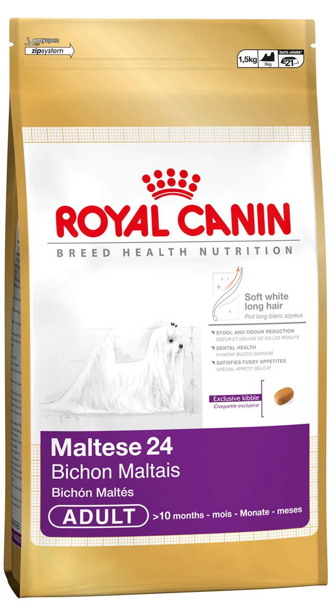 Корм сухой Royal Canin Maltese Adult, для собак породы мальтийская болонка с 10 месяцев, 1,5 кг39480Мальтийская болонка - порода миниатюрных декоративных собак, главным достоинством которых является длинная светлая шерсть. Этих животных стоит кормить специальным кормом для мальтезе, в котором предусмотрены и собраны все необходимые для оптимального развития собаки вещества, благотворно влияющие на красоту и рост шерсти, а также функционирование пищеварительной системы.Состав: кукуруза, рис, дегидратированные белки животного происхождения (птица), животные жиры, дегидратированные белки животного происхождения (свинина), гидролизат белков животного происхождения, изолят растительных белков, кукурузная мука, экстракт цикория, соевое масло, минеральные вещества, рыбий жир, дрожжи, фруктоолигосахариды, масло огуречника аптечного (0,1 %), экстракт бархатцев прямостоячих (источник лютеина), экстракты зеленого чая и винограда (источники полифенолов), гидролизат из панциря ракообразных (источник глюкозамина), гидролизат из хряща (источник хондроитина).Питательные добавки: витамин A: 29500 ME, витамин D3: 800 ME, биотин: 3,07 мг, железо: 52 мг, йод: 5,2 мг, марганец: 67 мг, цинк: 201 мг, сeлeн: 0,11 мг. Товар сертифицирован.