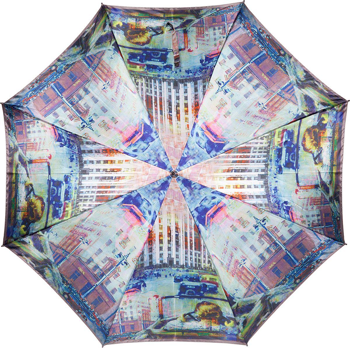 Зонт-трость женский Eleganzza, цвет: оливковый. T-06-0315Колье (короткие одноярусные бусы)Женский зонт-трость торговой марки ELEGANZZA. Материал купола 100% полиэстер, сатин. Материал каркаса: сталь + фибергласс. Материал ручки: акрил. Длина изделия - 89 см. Диаметр купола - 105 см.