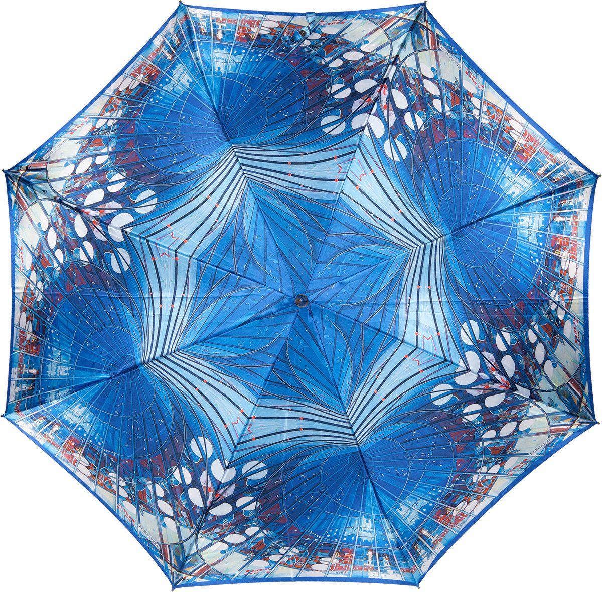 Зонт-трость женский Eleganzza, цвет: синий. T-06-0327Колье (короткие одноярусные бусы)Женский зонт-трость торговой марки ELEGANZZA. Материал купола 100% полиэстер, сатин. Материал каркаса: сталь + фибергласс. Материал ручки: акрил. Длина изделия - 89 см. Диаметр купола - 105 см.
