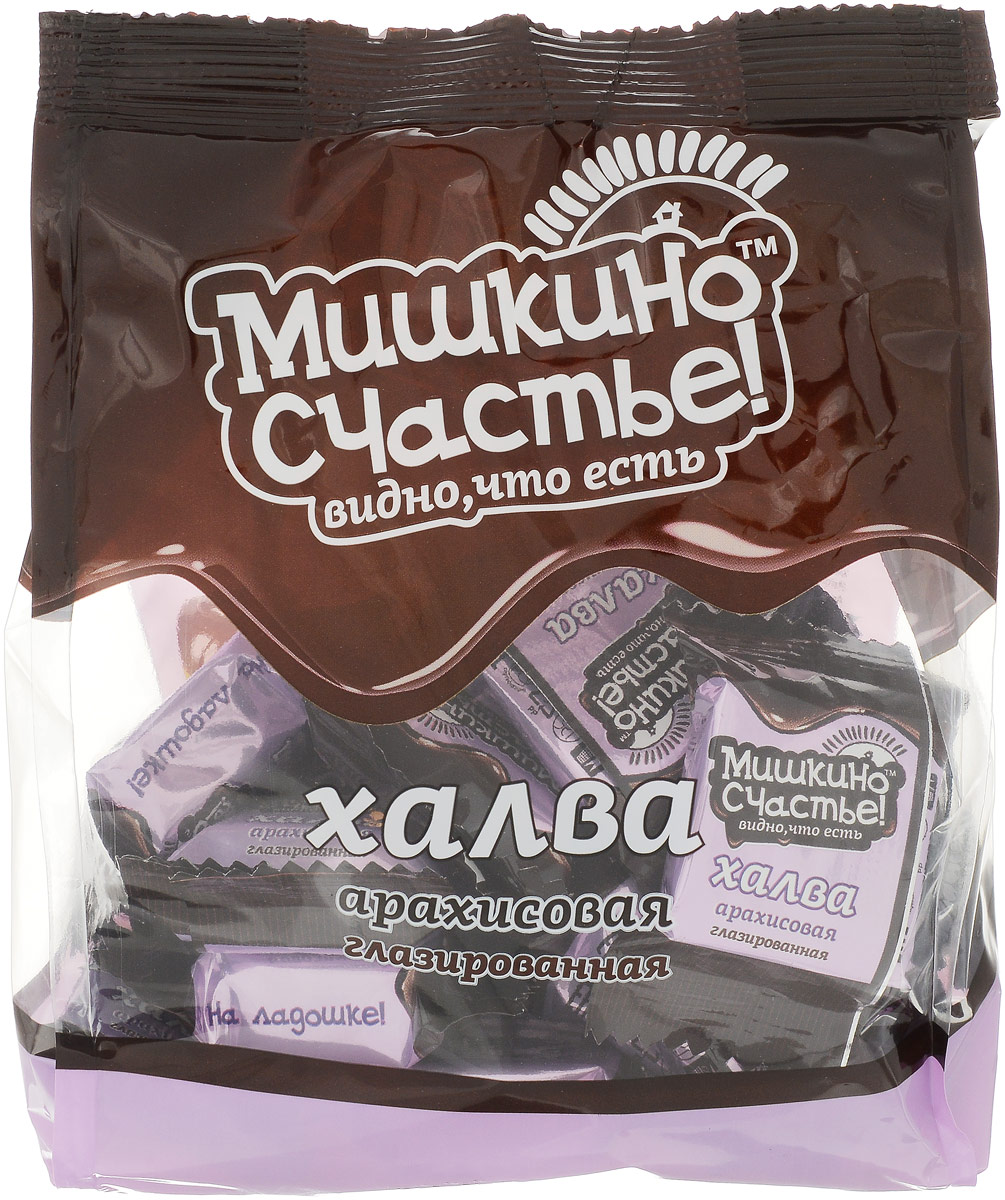Мишкино счастье конфеты халва арахисовая глазированная, 345 гВА0345МТающая во рту конфета из арахиса, покрытая лучшей темной глазурью.