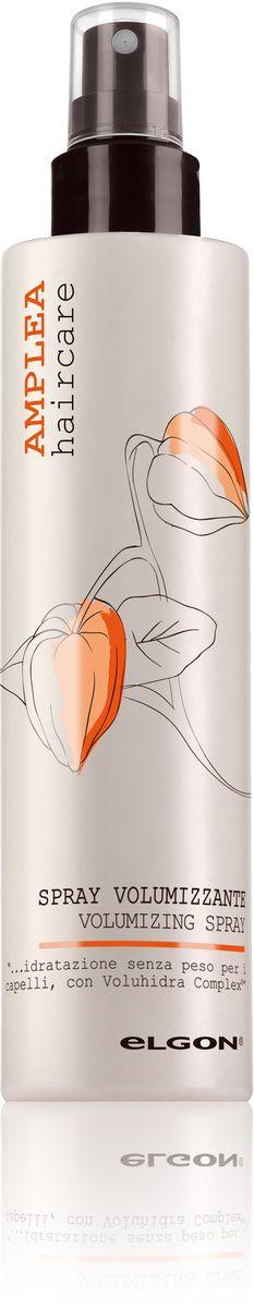 Elgon Amplea Спрей для придания объема Volumizing Spray, 200 мл917010200Несмываемый спрей обволакивает волосы катионовой биооболочкой для легкого и быстрого достижения максимального объема волос при высушивании. Активно увлажняет и питает волосы без утяжеления и склеивания. Делает их гладкими, блестящими, упругими и эластичными. Имеет легкую фиксацию.