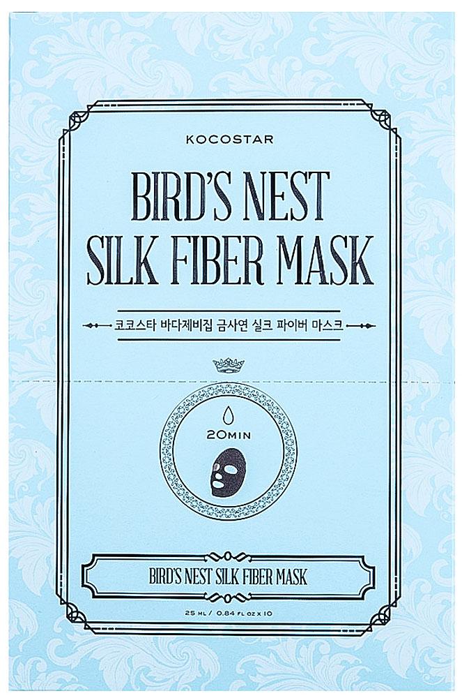 Kocostar Дерматропная маска для лица  Гнездо Салан гана, 25 мл20-0022Дерматропная маска для лица, пропитанная уникальным компонентом – экстрактом секреции ласточки- саланганы, богата ценнейшими в азиатской косметике микро- и макроэлементами и йодом. Предназначена для моментального лифтинга, а также восстановления, увлажнения и активной регенерации кожи. Маска на основе волокон Эвкалиптового дерева приятна на ощупь и дарит необыкновенное ощущение мягкости и комфорта в течении всей процедуры. Мощный растительный комплекс из экстрактов Портулака, Алоэ Вера, Ромашки, Гинкго Билоба и Центеллы Азиатской сделает вашу кожу гладкой и сияющей, за считанные минуты.