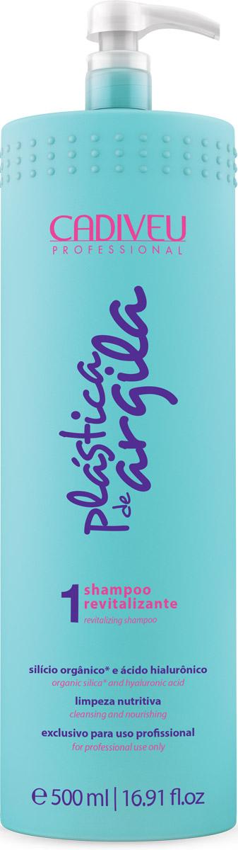 Cadiveu Шампунь Plastica de Argila - Revitalizing Shampoo 500 мл30803Мягко очищает, увлажняет, питает и восстанавливает волосы.