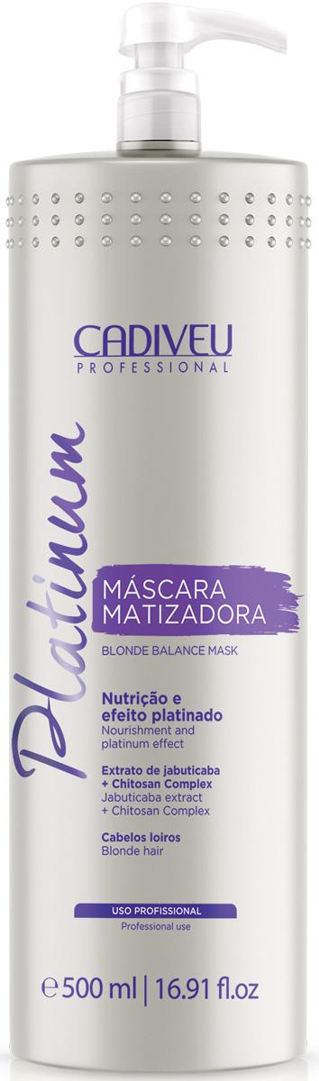 Cadiveu Тонирующая маска Platinum Balance, 500 мл21078Платиновая тонирующая маска - тонирует, питает и лечит обесцвеченные волосы, придавая платиновый оттенок. Увлажняет и питает волосы, делая их шелковистыми и мягкими.
