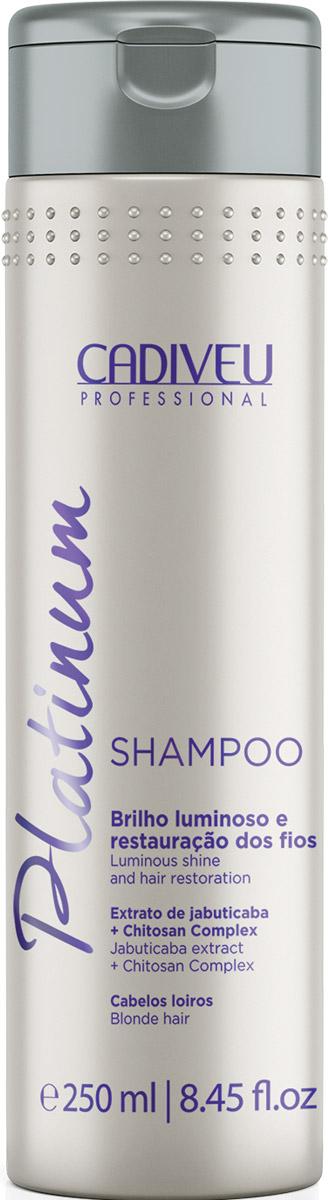 Cadiveu Шампунь-домашний уход Platinum 250 мл66508Шампунь подходит для ежедневного применения, деликатно очищает и оживляет цвет волос. Восстанавливает обесцвеченные волосы, придает им шелковистость и блеск.