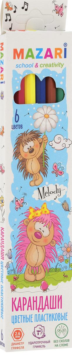 Mazari Набор цветных карандашей Melody 6 цветов72523WDКарандаши цветные Mazari Melody предназначены для письма, рисования и черчения.Карандаши имеют шестигранную форму, диаметр грифеля - 2,6 мм.В наборе 6 карандашей ярких цветов.Уважаемые клиенты! Обращаем ваше внимание на то, что упаковка может иметь несколько видов дизайна. Поставка осуществляется в зависимости от наличия на складе.