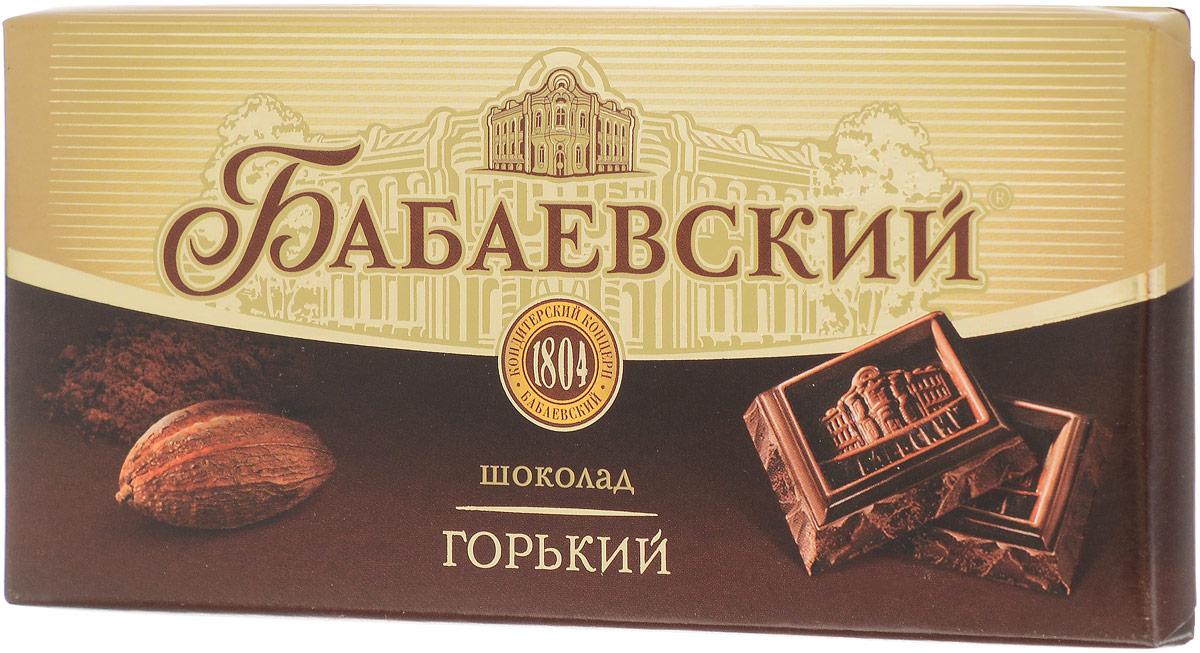 Бабаевский горький шоколад, 100 гББ00024Гордость бренда Бабаевский - высококачественный темный шоколад, созданный с использованием отборных какао бобов и какао масла.Уважаемые клиенты! Обращаем ваше внимание на то, что упаковка может иметь несколько видов дизайна. Поставка осуществляется в зависимости от наличия на складе.