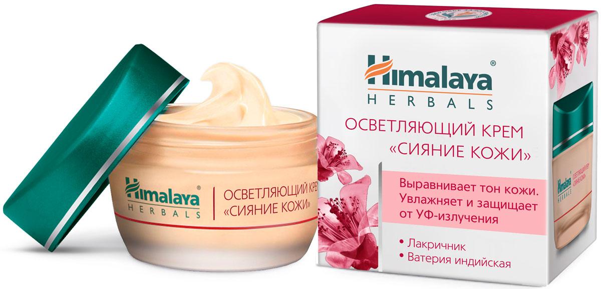 Himalaya Herbals Осветляющий крем Сияние кожи, 50 г83477Легкий нежирный крем, обогащенный ценными растительными экстрактами, оказывает комплексное воздействие, выравнивает тон кожи и придает ей сияние.