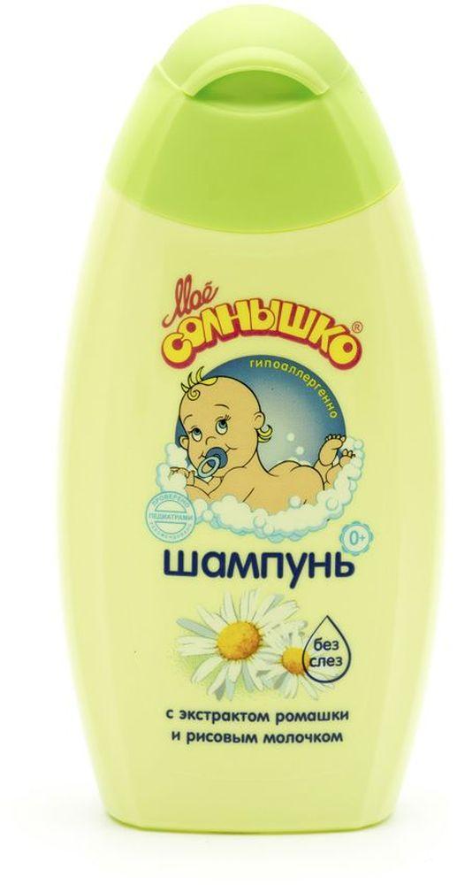 Мое Солнышко Шампунь детский с ромашкой, 200 мл35550540Мягко моет волосы с первых дней жизни ребенка и не сушит кожу. Точно выверенное оптимальное содержание моющих компонентов не нарушает природную защитную смазку кожи малыша. Шампунь предотвращает образование сухих корочек на головке малыша. pH-сбалансированная формула шампуня не вызывает раздражения детских глазок. Гипоаллергенно. Клинически проверено и рекомендовано ФГУ МНИИ Педиатрии и детской хирургии Минздрава России.