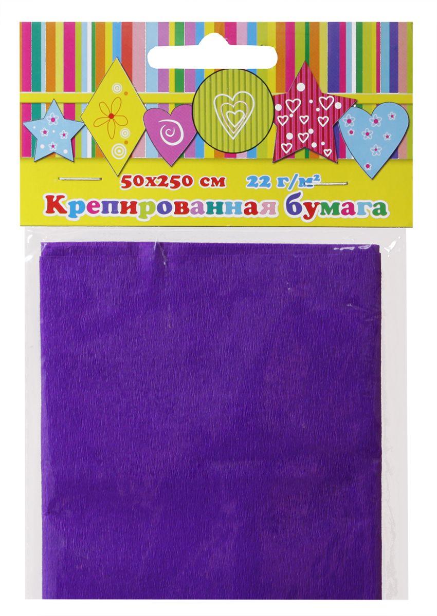 Феникс+ Бумага крепированная цвет фиолетовый 50 х 250 см28587Крепированная цветная бумага.Цвет: фиолетовый.Крепированная бумага может использоваться для упаковки, поделок, декорирования и других видов творчества.1 лист.Размеры: 500х2500 мм.Материал: бумага.Упаковка: пластиковый пакет с подвесом.