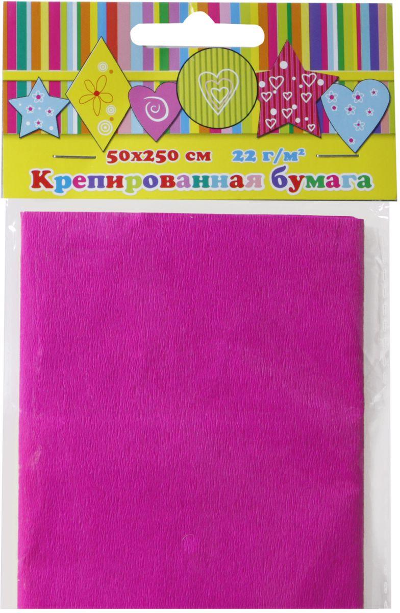 Феникс+ Бумага крепированная цвет малиновый 50 х 250 см28583Крепированная цветная бумага.Цвет: фуксия.Крепированная бумага может использоваться для упаковки, поделок, декорирования и других видов творчества.1 лист.Размеры: 500х2500 мм.Материал: бумага.Упаковка: пластиковый пакет с подвесом.