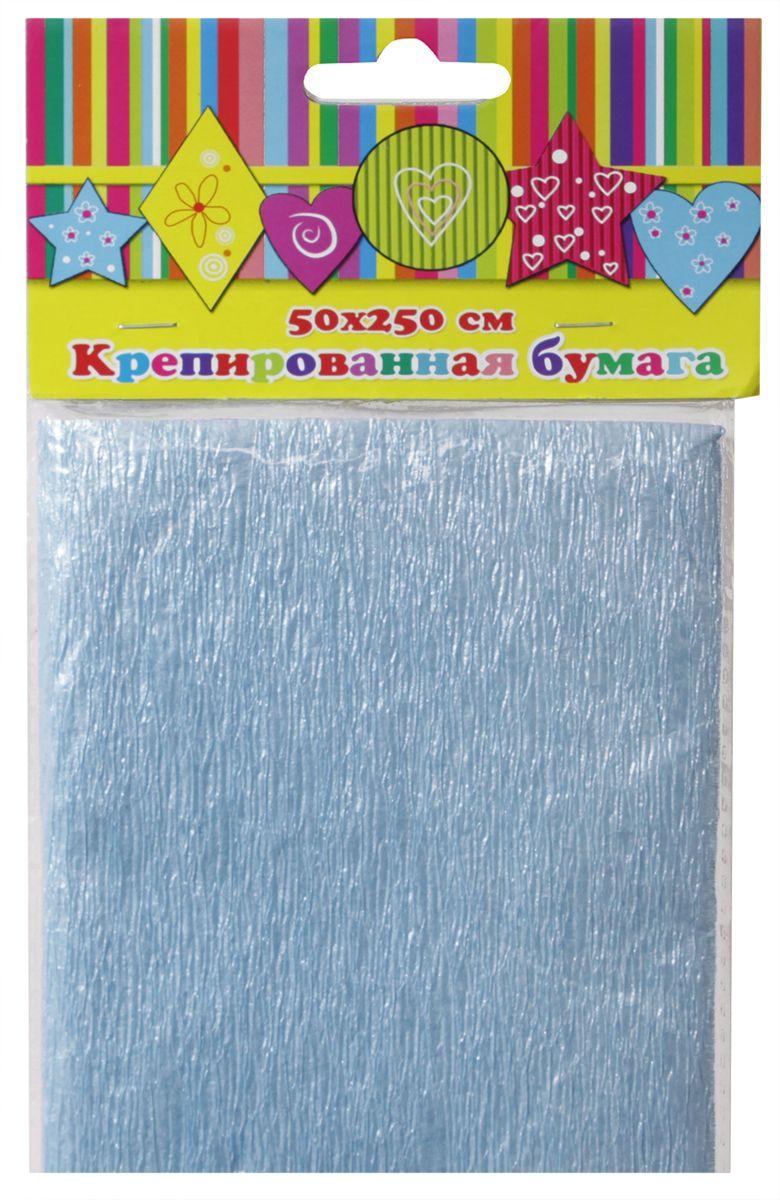 Феникс+ Бумага крепированная цвет голубой перламутр 50 х 250 см28596Крепированная цветная бумага.Цвет: голубой перламутровый.Крепированная бумага может использоваться для упаковки, поделок, декорирования и других видов творчества.1 лист.Размеры: 500х2500 мм.Материал: бумага.Упаковка: пластиковый пакет с подвесом.