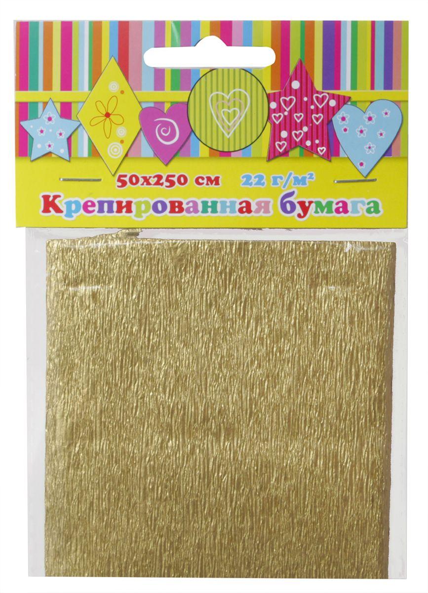 Феникс+ Бумага крепированная цвет золотой 50 х 250 см28598Крепированная цветная бумага.Цвет: золотистый.Крепированная бумага может использоваться для упаковки, поделок, декорирования и других видов творчества.1 лист.Размеры: 500х2500 мм.Материал: бумага.Упаковка: пластиковый пакет с подвесом.